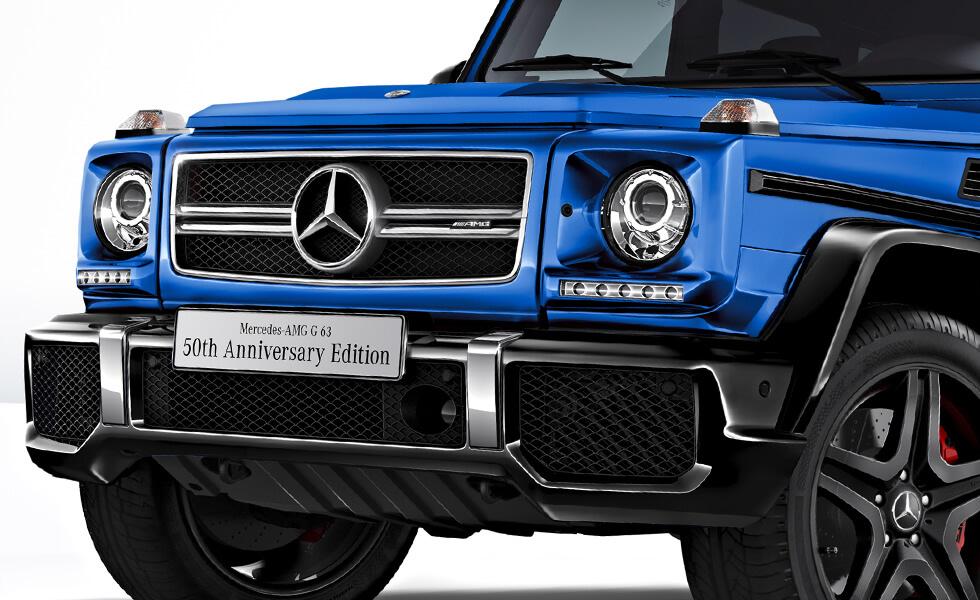 Mercedes-AMG G63 50th Anniversary Edition