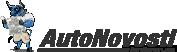 AutoNovosti.com