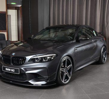BMW M2 Singapore Grey